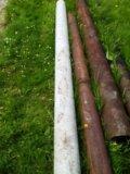 Труба. Фото 1.