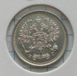 10 копеек 1916 г. серебро.  нечастая . unc . штемпельный блеск . оригинал . Фото 1.