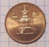 10 вон 2005 года. в блеске! корея. Фото 1.