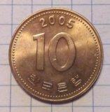 10 вон 2005 года. в блеске! корея. Фото 2.