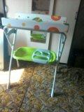 Пеленальный столик + ванночка. Фото 3.