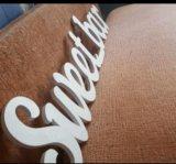 """Надпись """"sweet_bar"""" (сладкий бар) ,буквы из дерева. Фото 2."""