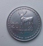 Монета грузии. Фото 1.