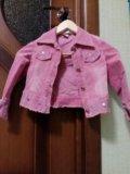 Джинсовый пиджак для девочки. Фото 1.