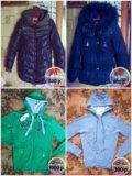 Куртки олимпийки. Фото 1.
