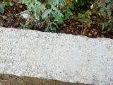 Бетонный блок. Фото 1.
