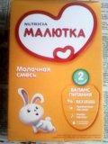 Молочная смесь. Фото 1.
