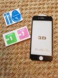 Защитное стекло на iphone 6,6s. Фото 1.
