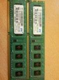 Оперативныя память ddr3-1333u 2gb 2 шт. Фото 1.