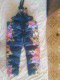 Детская верхняя одежда. Фото 1.