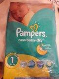 Памперсы нью беби драй 1 (2-5 кг) бесплатно. Фото 1.
