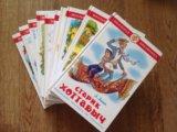 """10 книг из серии """"школьная библиотека"""". Фото 1."""