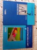 Учебник по информатике 3 и 7 класс. Фото 1.