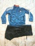 Спортивный костюм для мальчика. Фото 1.