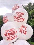 Креативные подарки🎁🎈воздушные шары. Фото 2.