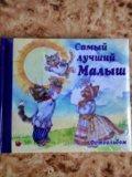 Альбом-книга мой малыш. Фото 1.