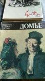 Книги по искусству. Фото 1.