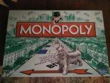Монополия новая торг до 1 сентября. Фото 1.