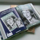 Журналы «история в женских портретах». Фото 2.