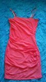 Платья распродажа по 150р. Фото 1.