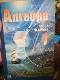 Учебники за 6,7 класс. Фото 1.