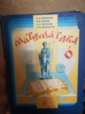 Учебники за 6,7 класс. Фото 2.