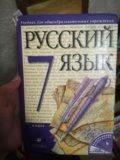 Учебники за 6,7 класс. Фото 4.