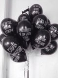 Креативные подарки🎁🎈воздушные шары. Фото 4.