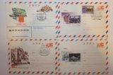 Почтовые конверты ссср 1960-1990г. Фото 2.