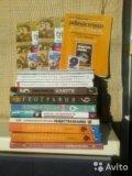 Учебники. Фото 2.