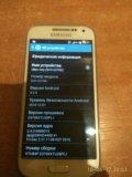Samsung galaxy s 4 mini чистый кореец. Фото 3.