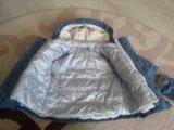 Куртка 2/1. Фото 2.