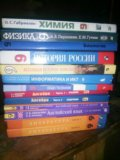 Учебники 7,8,9 класс. Фото 1.