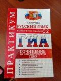 Русский язык (гиа). Фото 1.
