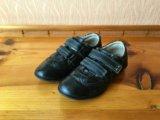 Ботинки д/мальчика кожа, р.30 котофей. Фото 1.
