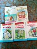 Детские книги. Фото 2.