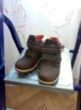 Ботинки lc waikiki. Фото 1.