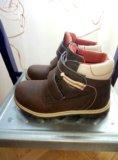Ботинки lc waikiki. Фото 2.