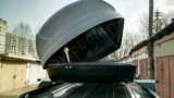 Сдам в аренду автобокс на 400 л, серого цвета. Фото 2.