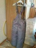 Куртка и штаны зимние. Фото 2.