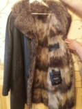 Куртка кожа мех. Фото 1.