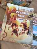 Учебники по русскому языку(1 и 2 часть+приложение). Фото 2.
