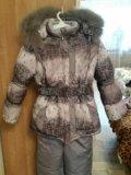 Куртка и штаны зимние. Фото 1.