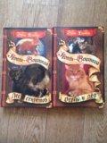 """2 книги """"коты-воители"""". Фото 1."""