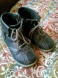Деми ботиночки. Фото 1.