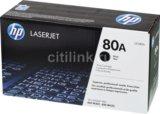 Картридж hp laserjet 80a / cf280a. Фото 1.