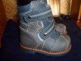 Детские ботинки (нат. кожа). Фото 1.