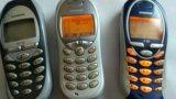Телефоны siemens. Фото 3.