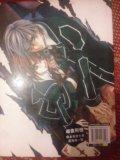 """Аниме """"vampire knight"""". Фото 2."""