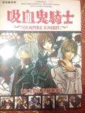 """Аниме """"vampire knight"""". Фото 1."""